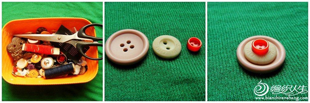 针线盒纽扣