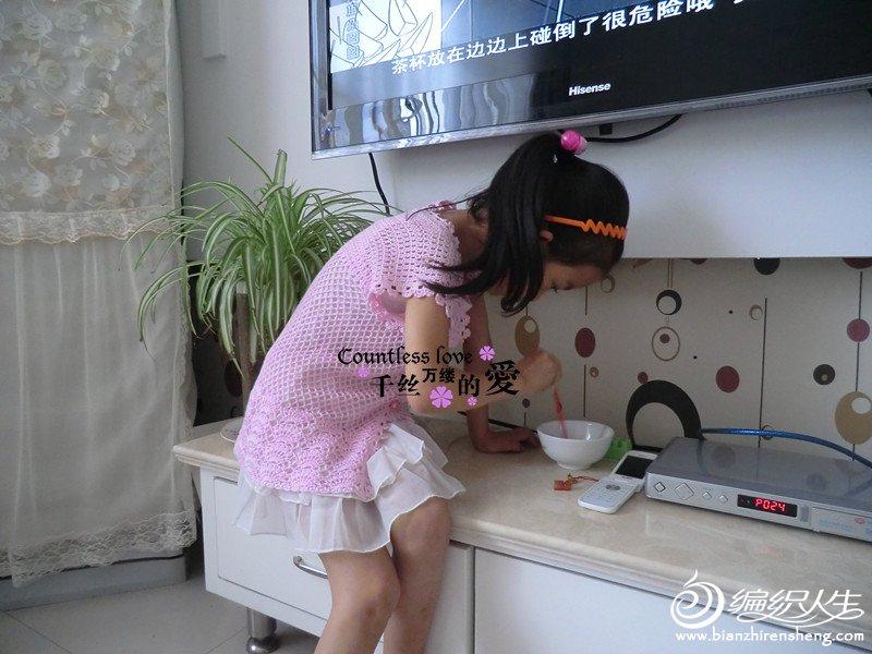CIMG7079_副本.jpg