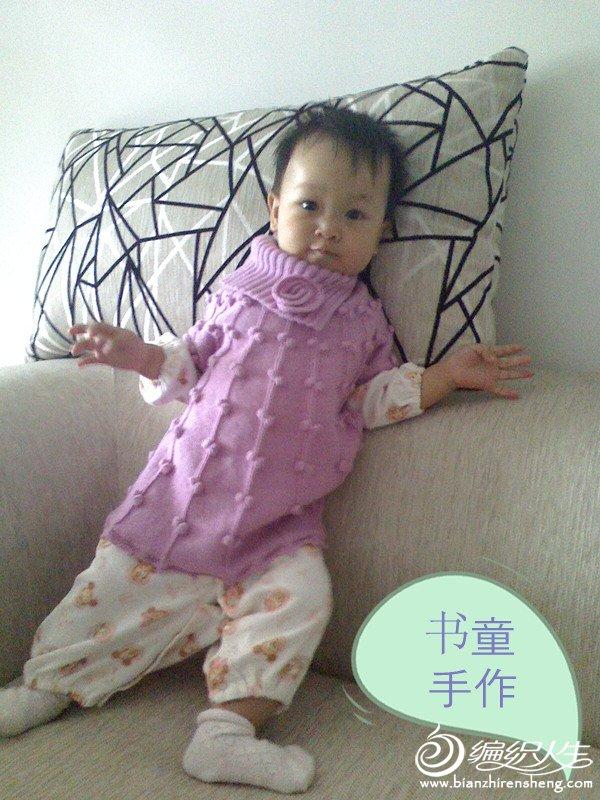 20111020_副本.jpg