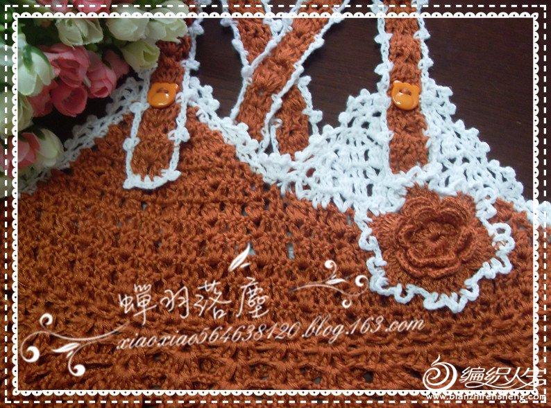 菠萝吊带4.jpg