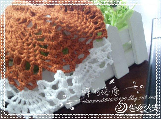 菠萝吊带11.jpg