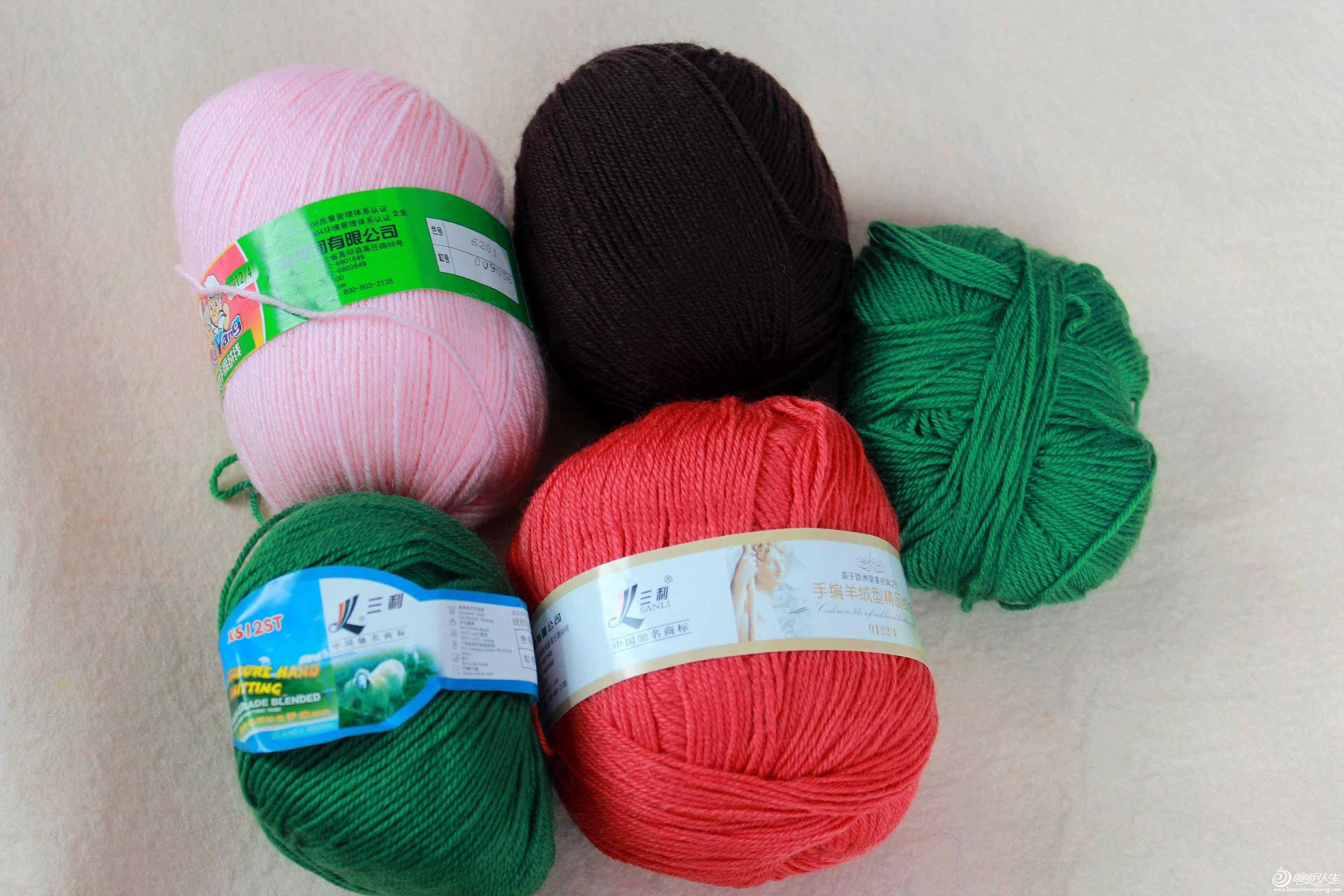 三利混羊毛原價55,現45處理,共7兩多.JPG