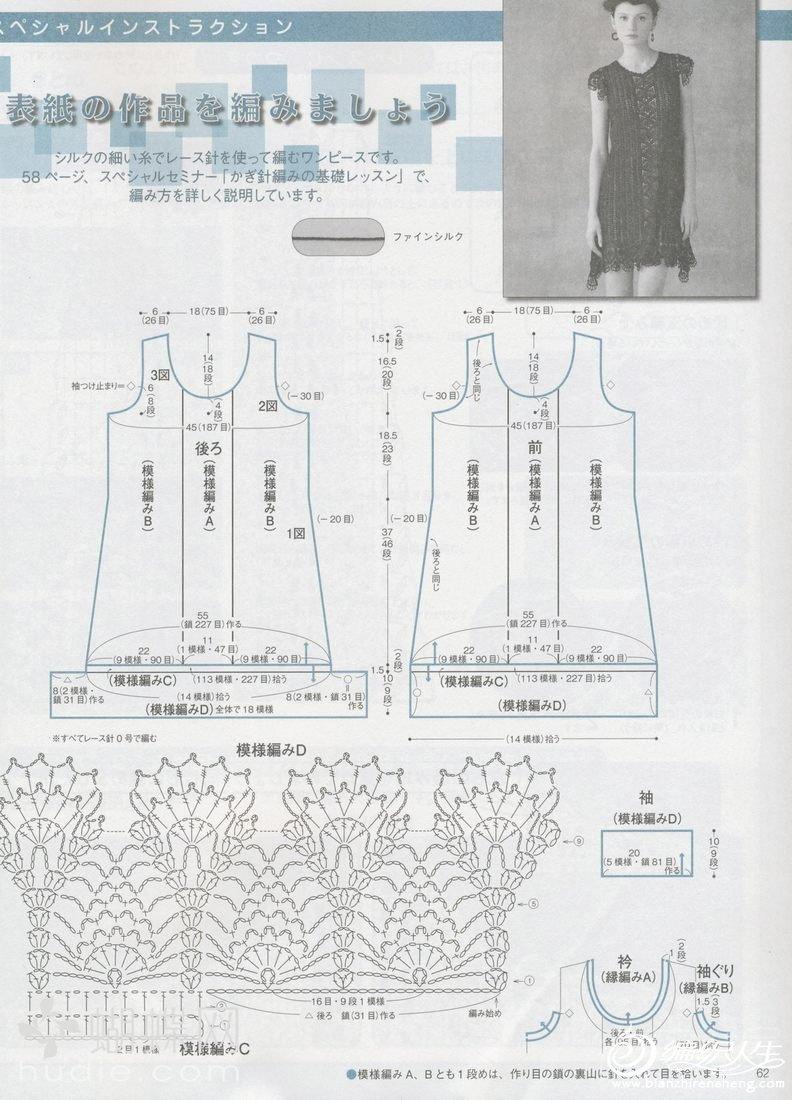 裙子1_页面_1.jpg