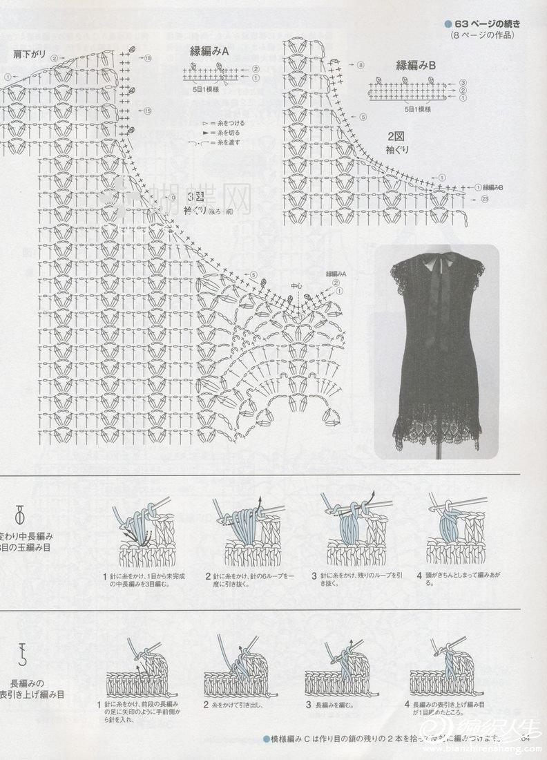 裙子1_页面_3.jpg