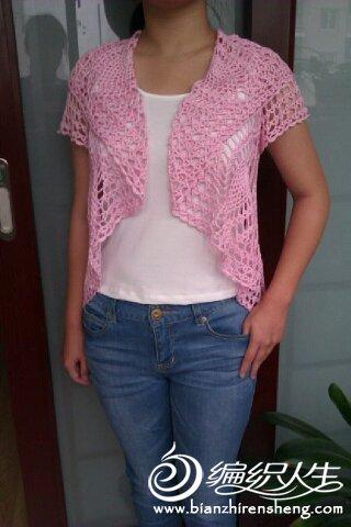 粉色桌布衣3.jpg