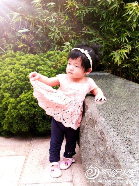 可爱公主3.jpg