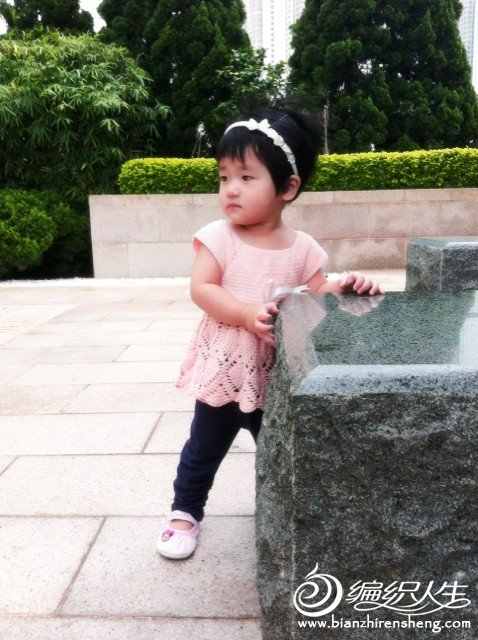 可爱公主5.jpg