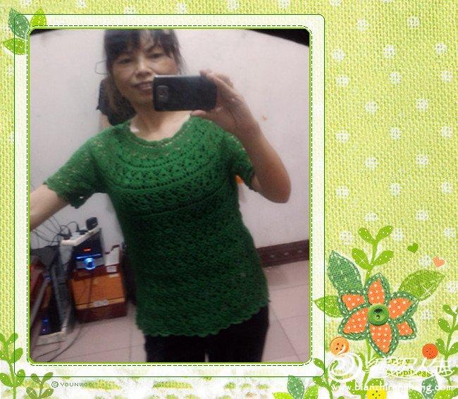 IMAG0234_.jpg