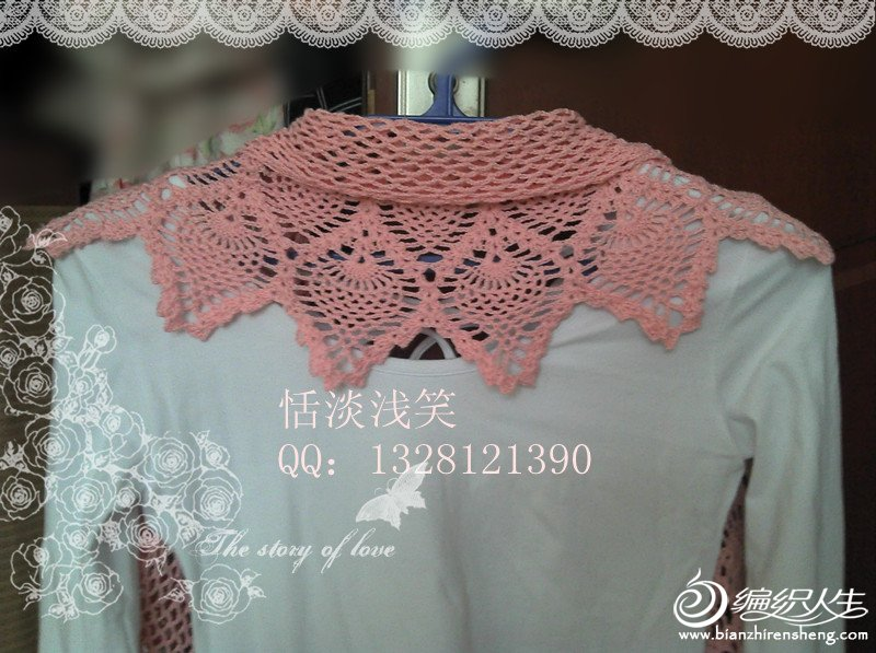 菠萝围巾3.jpg