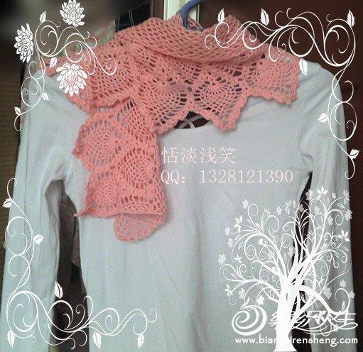 菠萝围巾5.jpg