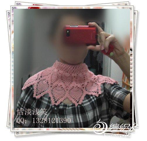 菠萝围巾10.jpg
