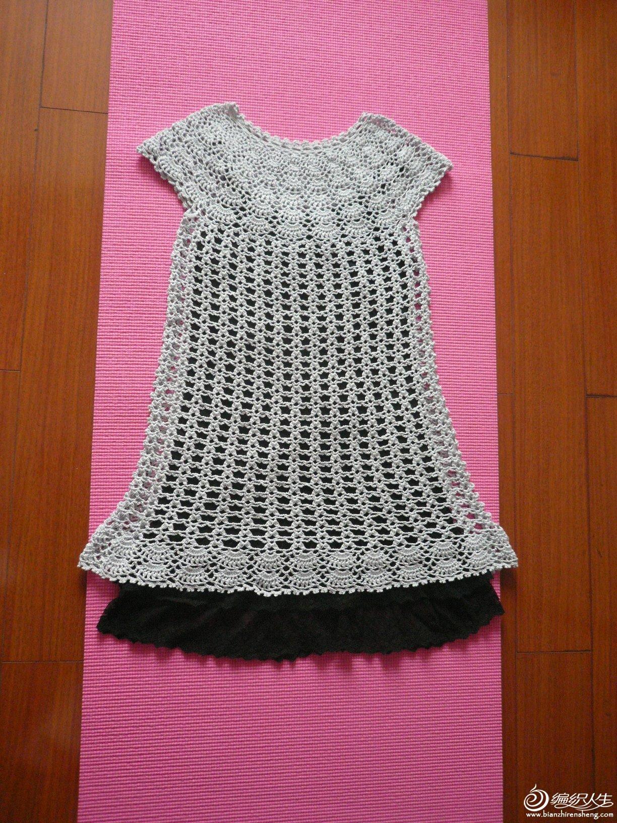 裙 (1).JPG
