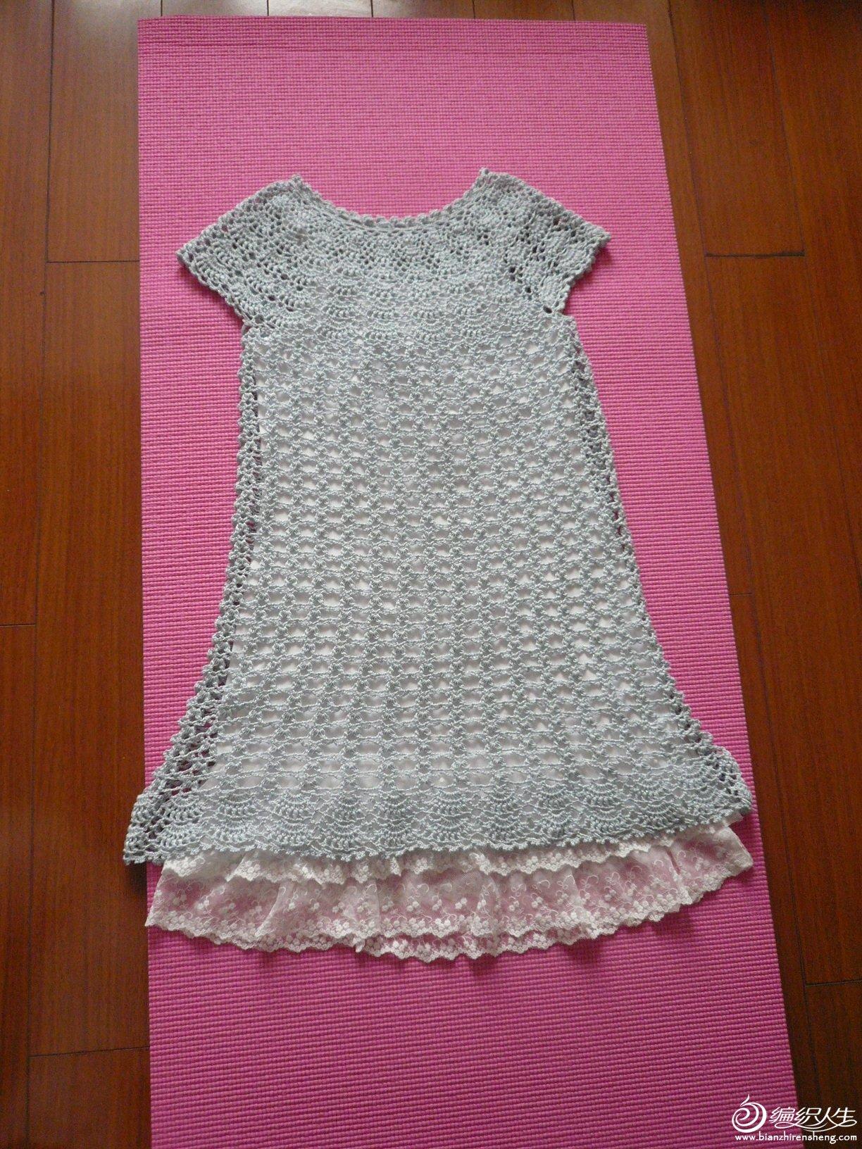 裙 (2).JPG