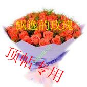 u=1521645570,1574165725&fm=51&gp=0_����.jpg
