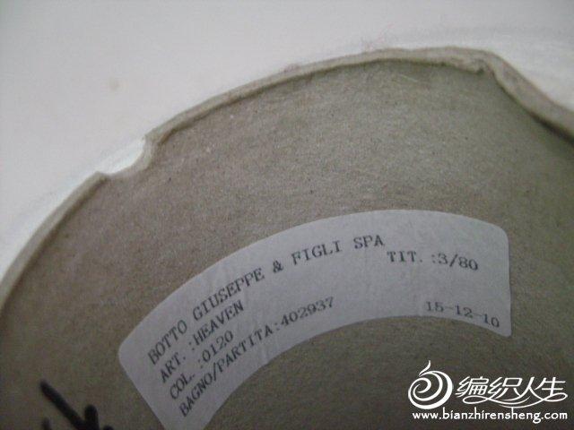 DSC02578.JPG