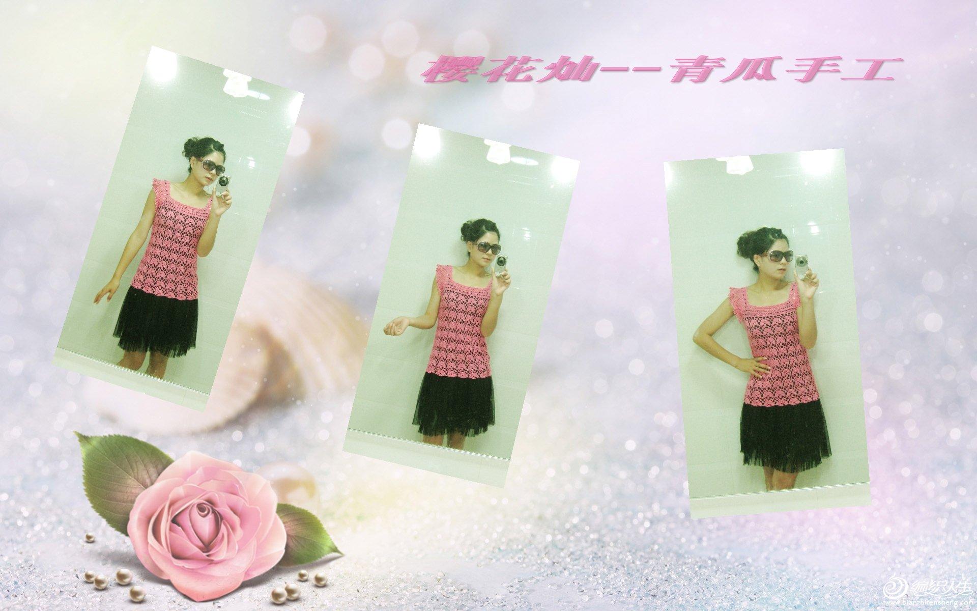 IMG_7689_conew2.jpg