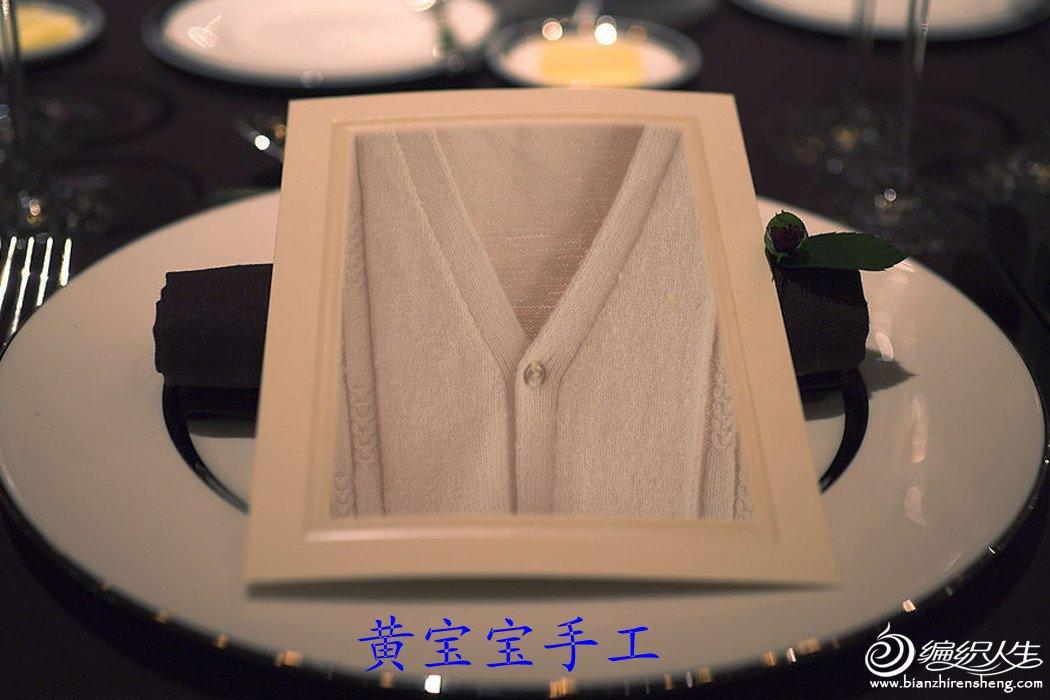 CIMG2292_副本.jpg