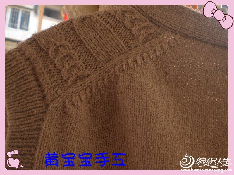 CIMG2294_副本.jpg