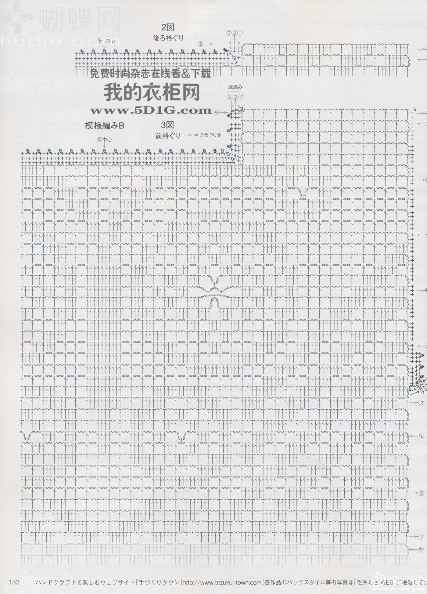 153.jpg