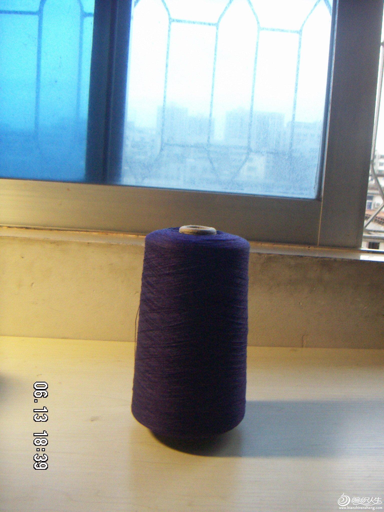 榨丝深紫-汤.JPG