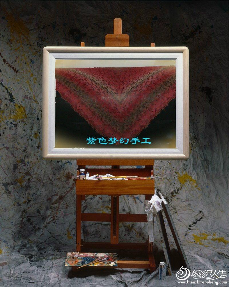 132楼紫色梦幻_meitu_2.jpg
