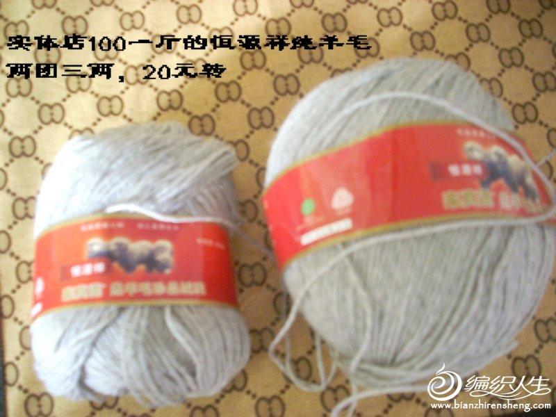 DSCN5672.jpg