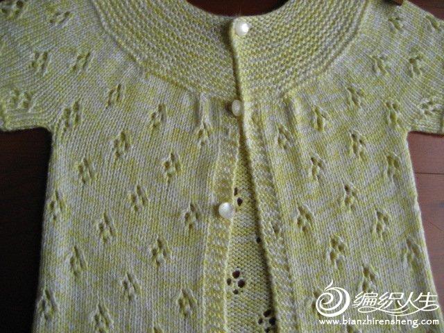 黄色宝宝衫(lina) 031.JPG