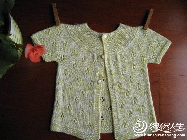 黄色宝宝衫(lina) 030.JPG