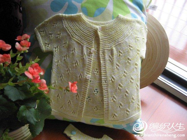 黄色宝宝衫(lina) 027.JPG
