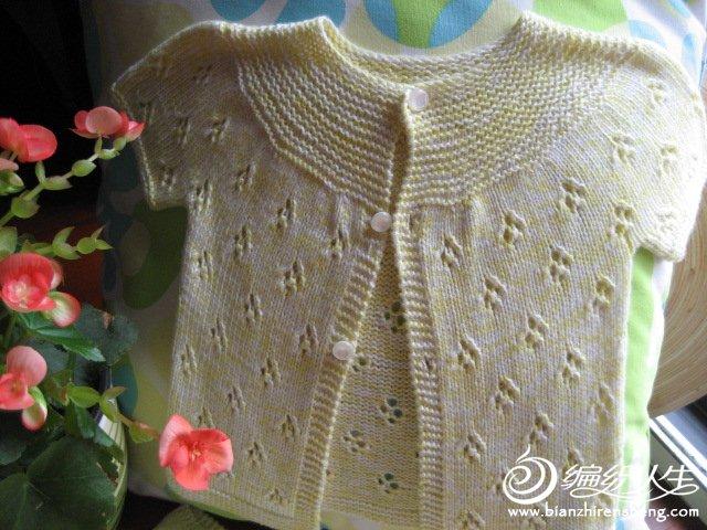 黄色宝宝衫(lina) 028.JPG
