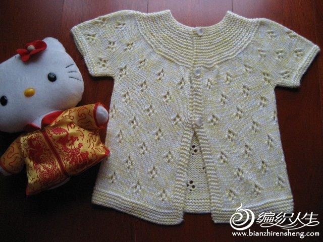 黄色宝宝衫(lina) 012.JPG