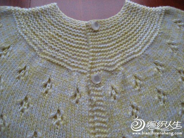 黄色宝宝衫(lina) 013.JPG
