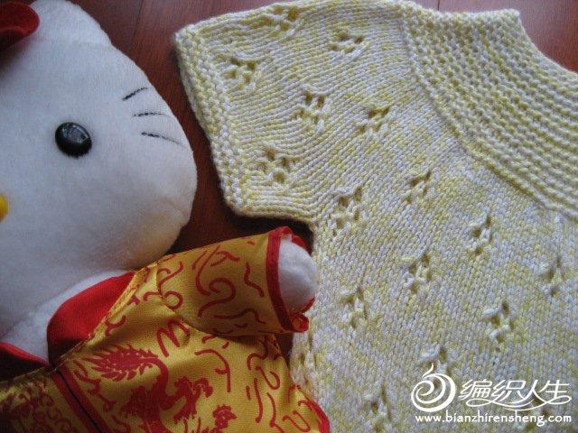 黄色宝宝衫(lina) 014.JPG