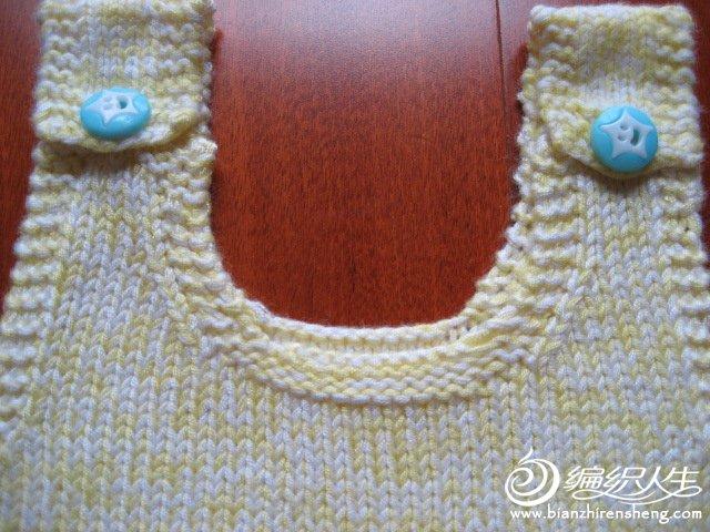 黄色宝宝衫(lina) 022.JPG