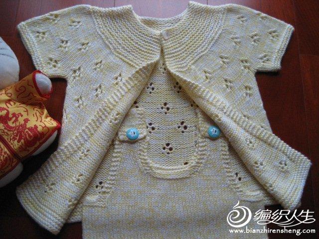 黄色宝宝衫(lina) 025.JPG