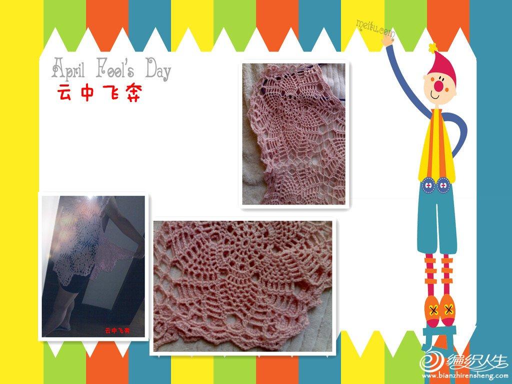 20120613583_副本.jpg