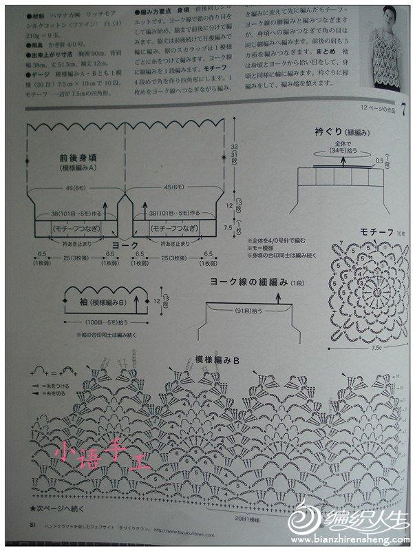图解02_副本.jpg