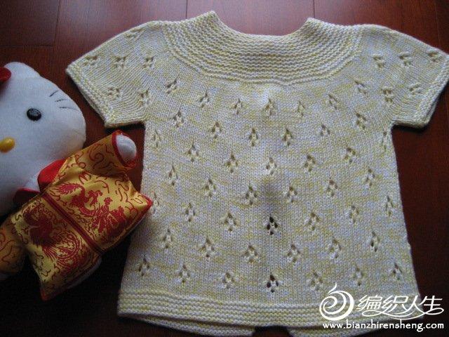 黄色宝宝衫(lina) 017.JPG