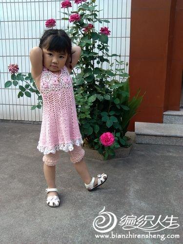 IMG_20120615_170557.jpg