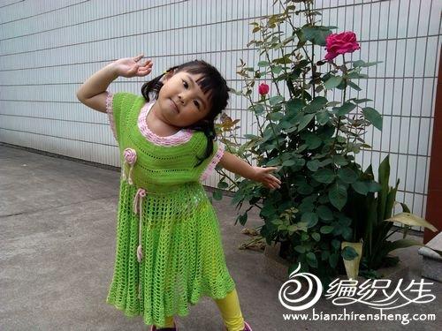 IMG_20120605_161252.jpg