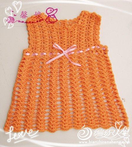 橘色裙式上衣.jpg