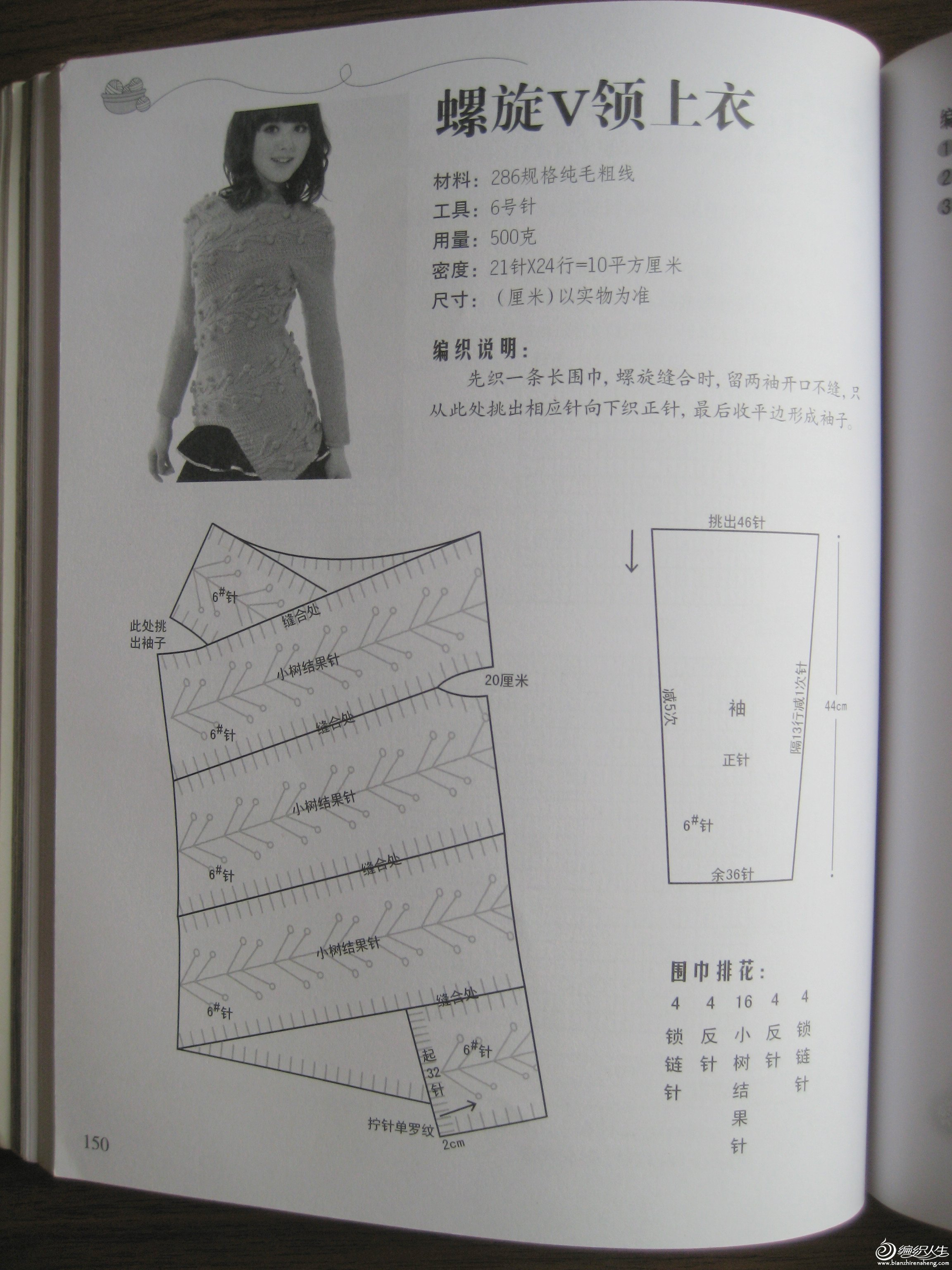 A (72).JPG