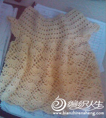 黄裙3.jpg