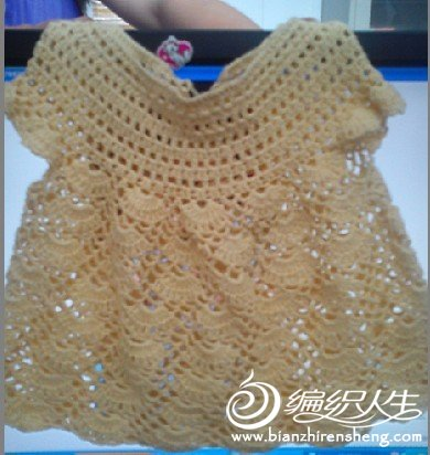 黄裙.jpg