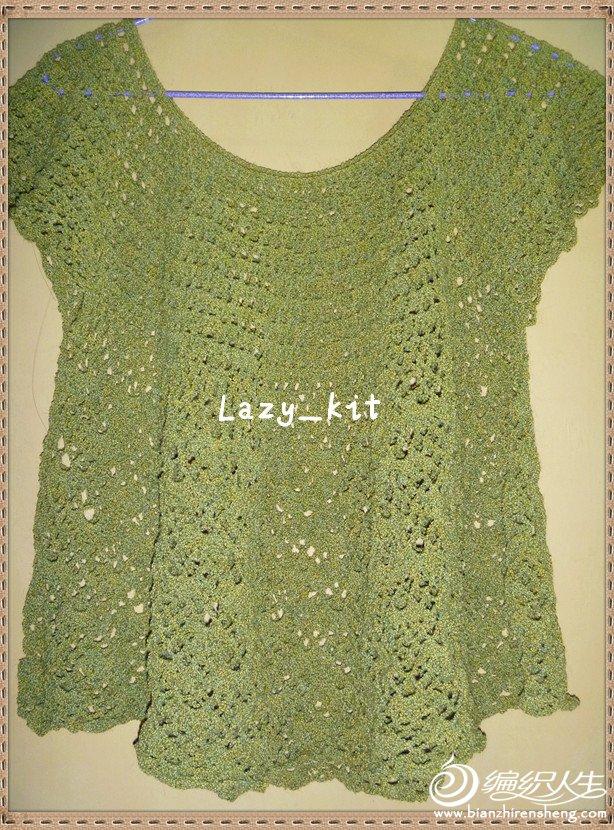 绿衣服.jpg