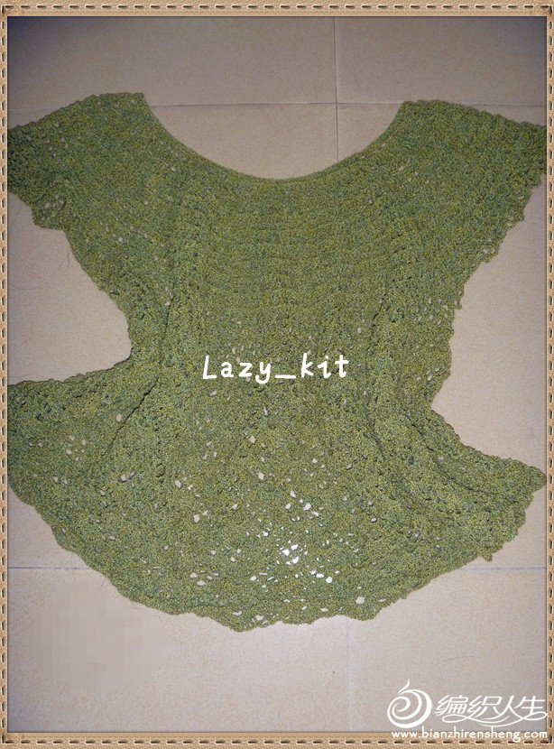 绿衣服03.jpg