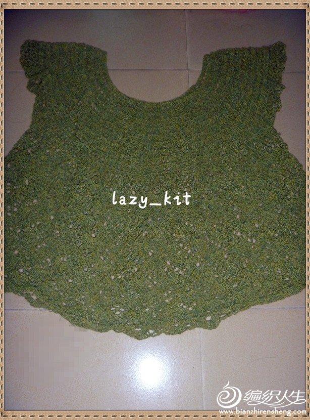 绿衣服04.jpg