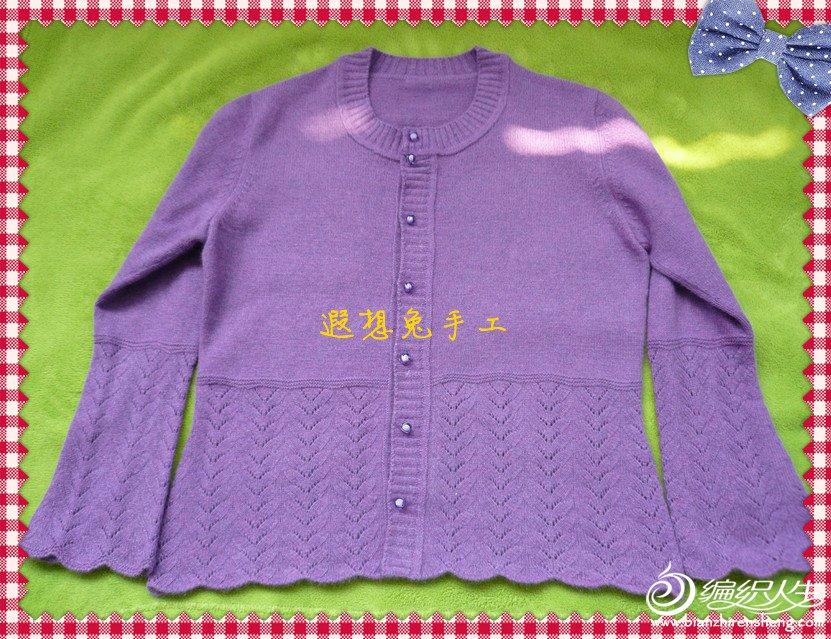 P1010124_副本.jpg