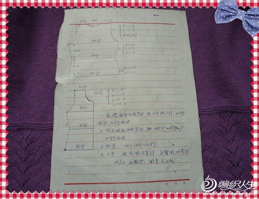 P1010141_副本.jpg