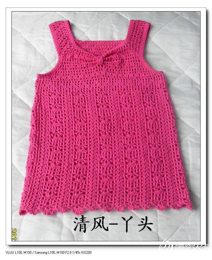 女童吊带小洋裙11.jpg